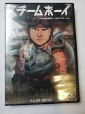 Steamboy The Movie Dvd Japanese Copy