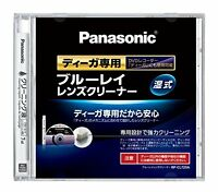 Blu-ray lens cleaner RP-CL720A-K (japan import)