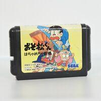 Mega Drive OSOMATSU KUN Cartridge Only Sega mdc