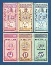 MONGOLIA -- SET 10-20-50 MONGO ( 1993 ) -- UNC -- PICKS 49-50-51 .
