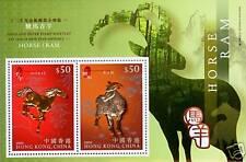 Hong Kong 2003 China New Year Horse & Ram Gold S/S