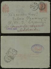 Australia 1893 lettercard Largs Bay ORIENT linea STEAMER nave passeggeri... Horsham