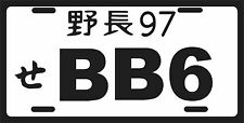 97-01 HONDA PRELUDE BB6 JAPANESE LICENSE PLATE TAG JDM