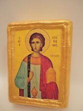 Saint Stephen Greek Orthodox & Christian Icon on Real Wood - Name Gift
