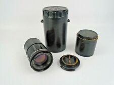 Vintage The Jupiter USSR Lens IIA 4/135