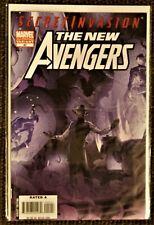 New Avengers #40 (Marvel 2008) 2nd Print Variant, 1st Skrull Queen Veranke NM