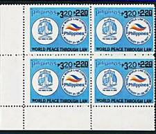 PHILIPPINES 1981 SURCHARGES block of 4 SC#1562 MNH LAW, MAPS