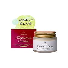 LuLuLun Precious Cream for Wrinkle Moisture Type 80g from Japan