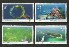 REP. OF CHINA TAIWAN 2019 DONGSHA ATOLL NATIONAL PARK COMP. SET OF 4 STAMPS MINT