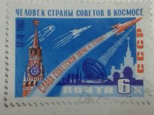 RUSSIA STAMP - 6 K