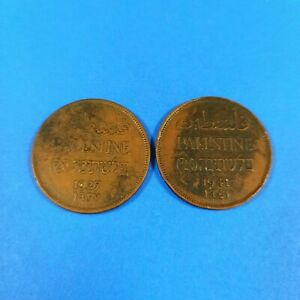 2 Mils Coin 1927 + 1941 Palestine Two Mil Bronze Coins Rare Israel Palestinian