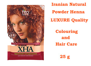 Iranian Natural Powder Henna ***PREMIUM Quality*** Coloring and Hair Care - 25g