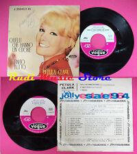 LP 45 7''PETULA CLARK Quelli che hanno un cuore E'finito tutto 1962*no cd mc dvd