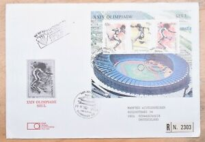 Mayfairstamps San Marino 1988 Korea Olymipcs Souvenir Sheet Large Registered Fir