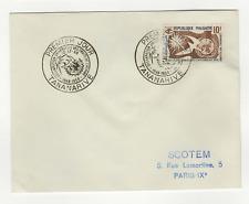 République Malgache 1timbre sur lettre FDC 1958 tampon Tananarive /L545