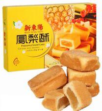 Hsin Tung Yang Pineapple Cake 新東陽凤梨酥 8pc - 7 oz US Seller Free Ship