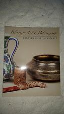 Book - John D Hoag : ISLAMIC ARTS & PATRONAGE: TREASURES FROM KUWAIT  141205007