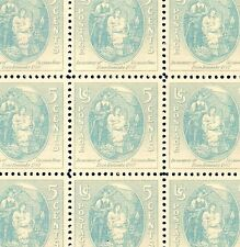1937 - VIRGINIA DARE - #796 Full Mint -MNH- Sheet of 48 Postage Stamps