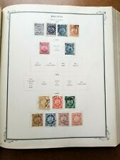 LARGE OLD SOUTH AMERICA POSTAGE+ BOB COLLECTION NO RESERVE!