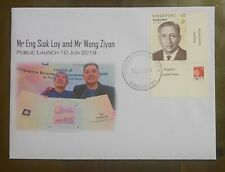 Singapore President Stamp by Slania Bicentennial 2019 Currency launch cover