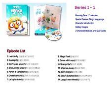 Pororo DVD Series I - 1 (English Subtitle) - Luxemoon