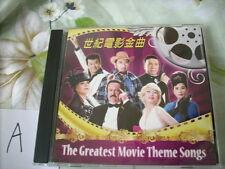 a941981 Irene Ryder Anders Nelsson Joe Junior 蘇珊 CD The Greatest Movie Theme A