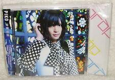 J-POP PIKO Emiiro Refrain 2012 Taiwan CD only Ltd Ver. (by TETSUYA)
