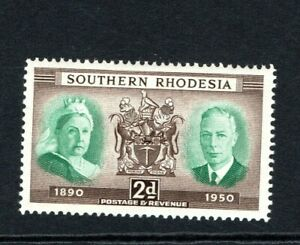1950 GVI Southern Rhodesia Diamond Jubilee  mm