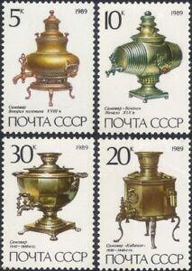 Russia 1989 Samovars/Kettles/Tea/Crafts/Museum/Metalwork 4v set (n33540)