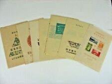 JAPAN, Excellent assortment of old UNUSED Souvenir Sheets of Stamps