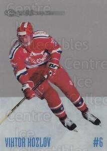 1993 Classic Hockey Draft Top Ten #6 Viktor Kozlov