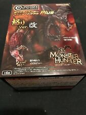capcom figure builder monster hunter Anger Kai, Single Random Figure Box!