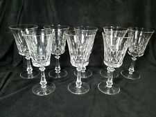 "MINT Rare Set of 4  Gorham Crystal French Cathedral 7 1/4"" Water or Wine Goblets"