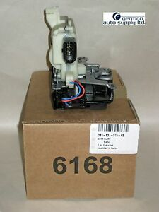 Volkswagen Door Lock, Latch Assembly - GENUINE OE - 3B1837015AS - NEW OEM VW
