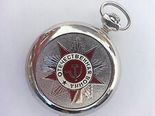 Russian Mechanical Molnija MUSICAL pocket watch. Order Great Patriotic War NEW .