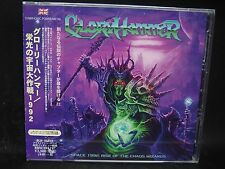 GLORYHAMMER Space 1992:Rise Of The Chaos Wizards + 1 JAPAN 2CD (VIDEO) Alestorm