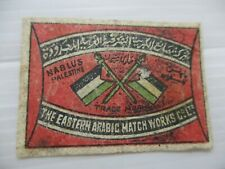 an old matchbox label, The Eastern match works, Nablus, Palestine,  40's.