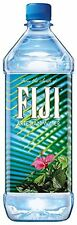 Fiji Water 1 Litre (Pack of 3)