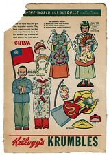 5 Cereal Box Premiums Around the World Costume Dolls - Kellogg's Krumbles c1950s