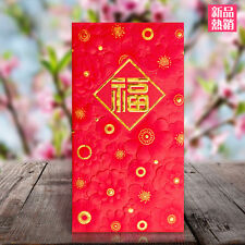 Chinese New Year Fook red packet pocket envelope 28pcs----red