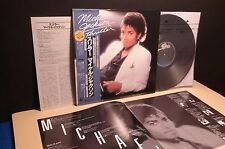 "MICHAEL JACKSON""Thriller""Lp RARE Japan Obi-Audiophile Japanese Vinyl Off  Wall"