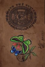 Mughal Butterfly Floral Miniature Art Handmade Moghul Old Stamp Paper Painting
