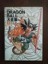 119//120 almost complete card dragon ball combat panini