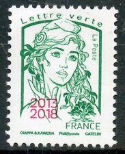 STAMP / TIMBRE FRANCE  N° 5235 ** SALON PHILATELIQUE DE PARIS PHILEX MARIANNE