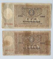 Ukraine Billet 2 X 100 Karbovantsiv 1918 P38