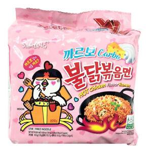 Samyang Spicy Hot Chicken Carbo Carbonara Ramen Noodles (Pack of 5) HALAL