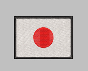 Japan Flag Patch Iron On Sew On Hook Applique Satisfaction Guaranteed