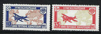 RUSSIA 1927 1st Intl. Air Mail Congress: SUPERB SET SG499-500 MVLH CV £65 (447)