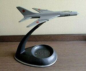 Vintage USSR Soviet Jet Plane MIG-21. Propaganda  Ashtray. Rare!