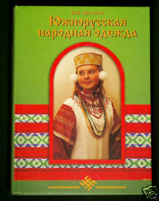 BOOK South Russian Folk Costume Ryazan peasant fashion ethnic dress clothing art